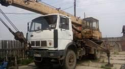Ивановец КС- 3597-4, 1994