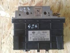 Блок управления АКПП Audi 100 IV (C4) (1990–1994)