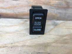 Кнопка открывания двери VCH10