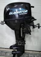 Лодочный мотор Gladiator 9.8