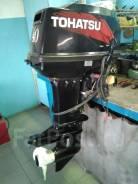 Лодочный мотор Tohatsu 40