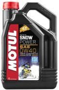 Масло для снегохода Motul Snow Power SAE 0W40 API SJ 4L