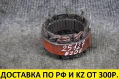 Обмотка генератора Toyota Duet M100A EJDE