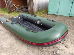 Надувная лодка Sun Marine ZP-360