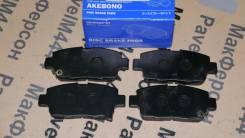 Колодки тормозные Akebono Toyota Allion, bB, Celica, Corolla, Fielder,