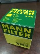 W68/3 Фильтр масляный двигателя MANN-Filter
