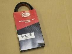 Ремень приводной Gates 4PK675