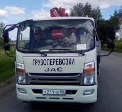 JAC N120, 2019