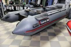 Надувной лодки Хантер 360