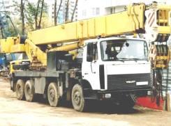 Камышин КС-6476, 2004