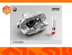 Суппорт тормозной Fenox CTC4803O7 левый передний