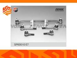 Трапеция рулевая Fenox SP60010E7