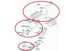 Глушитель Hyundai Elantra GLS 1.6 г. в 2008-2012 три части комплект