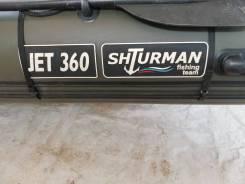 Продам лодку ПВХ Shturman 360 JET в Благовещенске