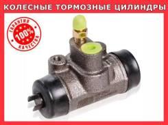 Тормозные цилиндры с гарантией в Красноярске
