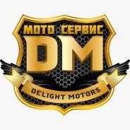 Cезонное хранение мотоциклов