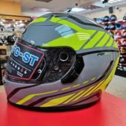 Шлем HJC FG-ST Gridan MC4H