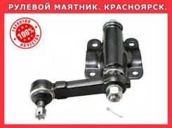 Рулевой маятник в Красноярске. Гарантия!
