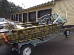 Моторная лодка Quintrex 455