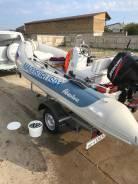 Лодка RIB Adventure V-450