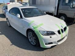 BMW 3-Series Gran Turismo, 2008