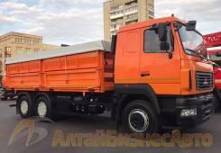 Самосвал зерновоз МАЗ-6501C5-8535-000, 2020