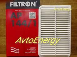Фильтр воздушный Filtron = MANN, AP144/1 (А-199) В наличии !