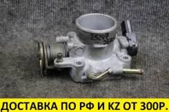 Заслонка дроссельная Mazda Demio DW3W B3 контрактная
