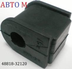 Продам втулку заднего стабилизатора 48818-32120 оригинал Тойота