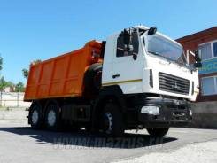 МАЗ 6501В5-484, 2013