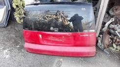Дверь багажника Honda HRV GH
