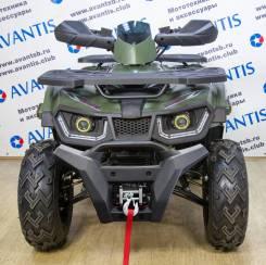Avantis Hunter 200 Lux, 2020