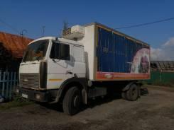 Купава МАЗ, 2008