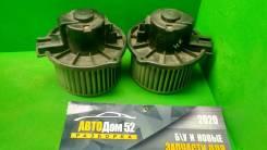 Мотор печки Geely MK