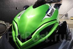 Гидроцикл Kawasaki Ultra300