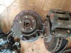 Диск тормозной Nissan Laurel GC35, GCC35, GNC35, HC35, SC35