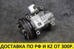 Компрессор кондиционера Mazda Demio DW3W B3 контрактный