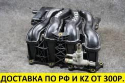Коллектор впускной Mazda Demio DW3W B3 2mod контрактный