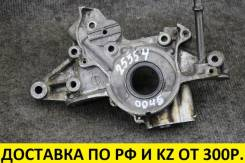 Насос масляный Mazda Demio DW3W B3 контрактный