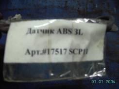 Провод ABS задний левый