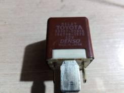 Реле Toyota [9098702016]