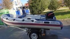 Продам лодку, мотор, прицеп