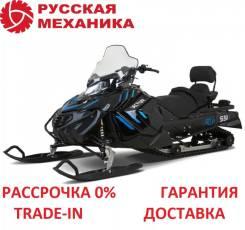Русская механика Vector 551, 2020