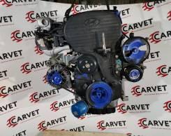 Двигатель G4JP Hyundai Santa Fe, Sonata 2,0L