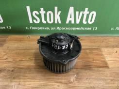 Мотор печки Toyota CE121
