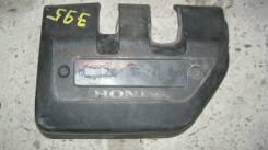 Декоративная крышка ДВС Honda Elysion RR1, K24A
