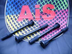 Комплект Наконечников катушки зажигания AiS=Mitsubishi 1832A021,
