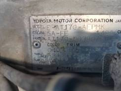 Продам АКПП на Toyota Corona AT170