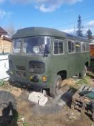 ГАЗ 66 паз 3201, 1989