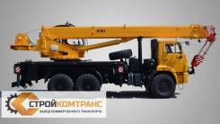 Ивановец КС-5576Б, 2020